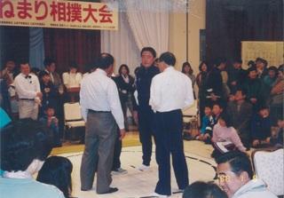 ねまり相撲200702.jpg