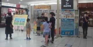 狭山200628.jpg